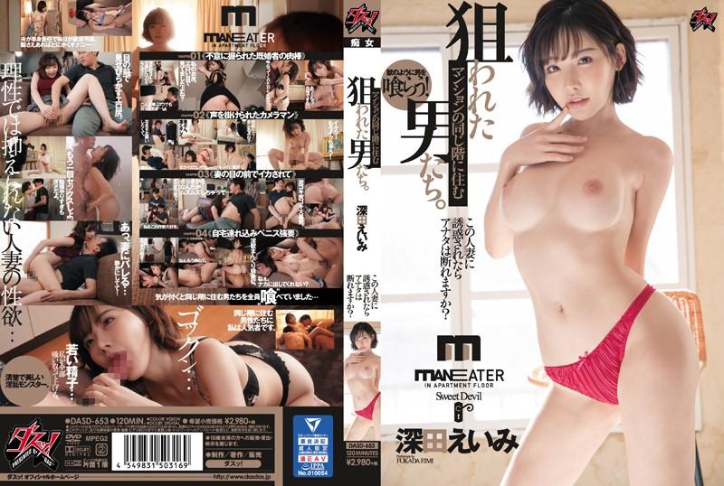 DASD-653 Fukada Eimi Married Woman - 1080HD