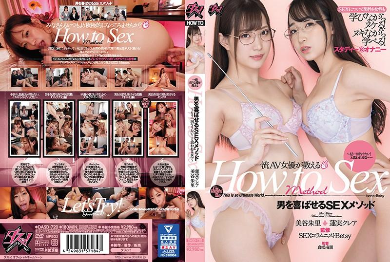 DASD-720 Hasumi Kurea Adachi Ami Mitani Akari - 1080HD