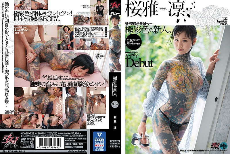 DASD-726 Sakura Garin Full-body Tattoo - 1080HD