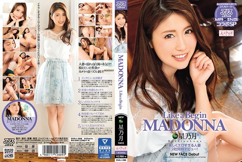 DVAJ-288 Hoshino Tsuki MADONNA Like A Begin - 1080HD