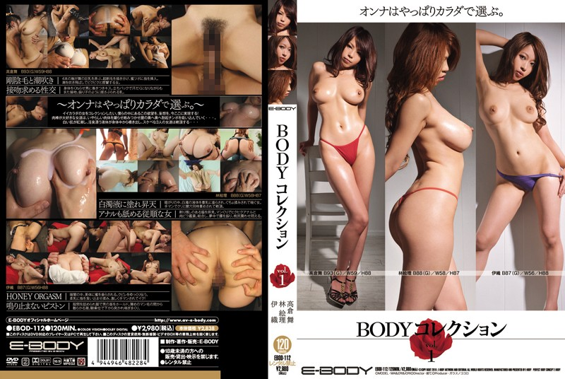 EBOD-112 BODY Collection Vol.1 - 720HD