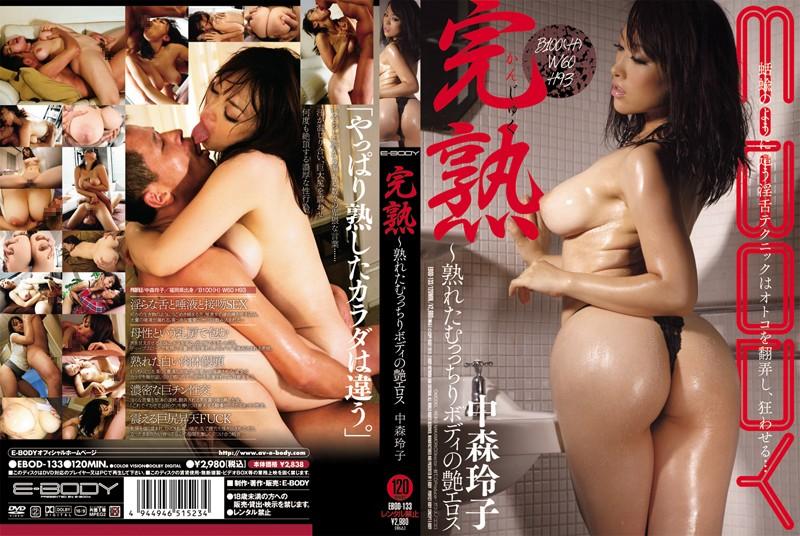 EBOD-133 Reiko Nakamori Body Geographical - 720HD