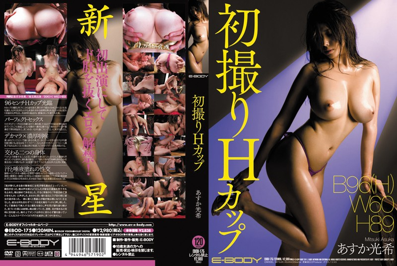 EBOD-175 Asuka Mitsuki H-cup Takes The First - 1080HD