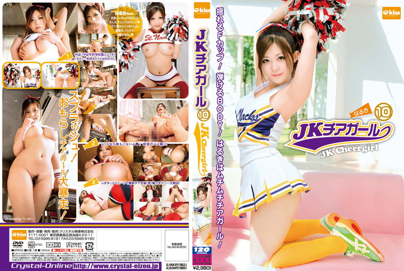 EKDV-250 Cheerleader 10 JK - 720HD