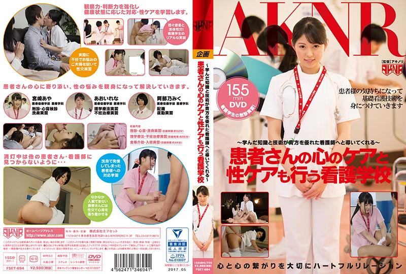 FSET-694 Abeno Miku Miyazaki Aya Aoi Rena - 1080HD