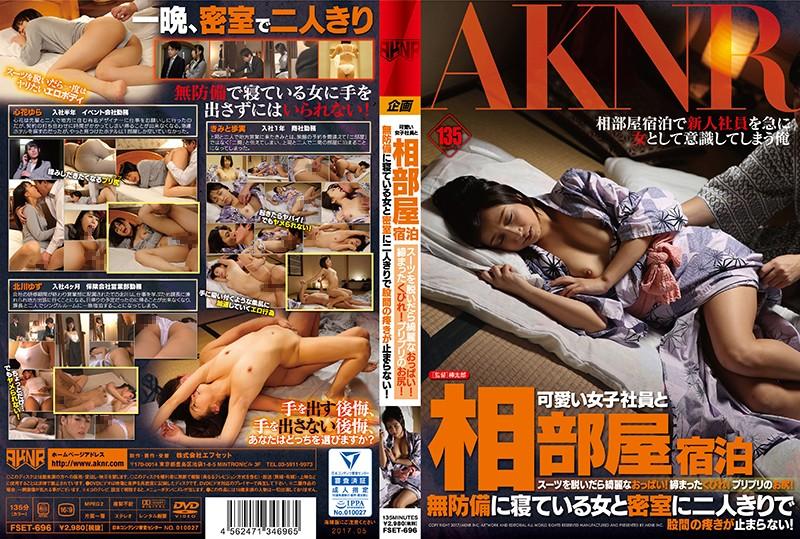 FSET-696 Kimito Ayumi Kitagawa Yuzu Konoka Yura - 1080HD