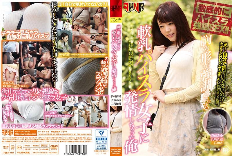 FSET-710 Hamasaki Mao Ninomiya Waka Saito Miyu - 1080HD