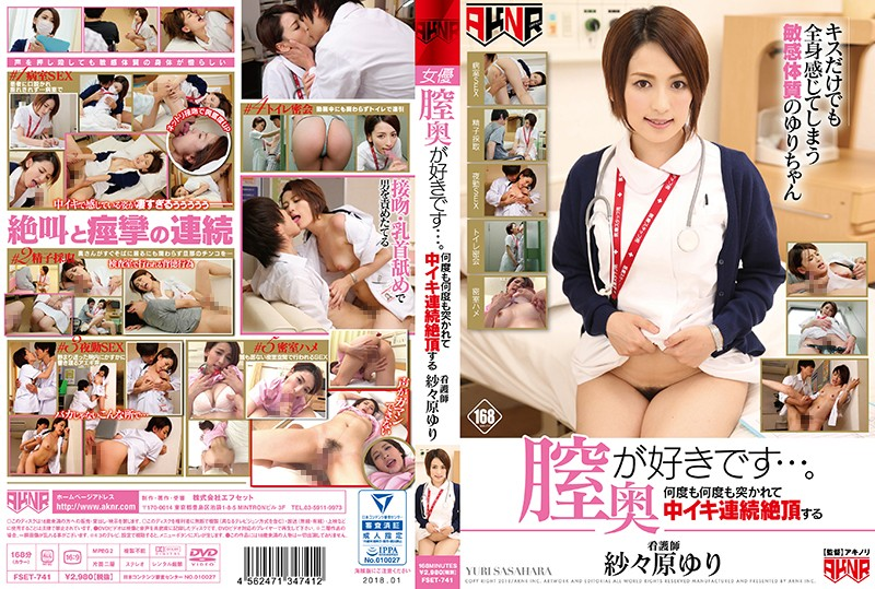 FSET-741 Sasahara Yuri Repeated Many Times - 1080HD