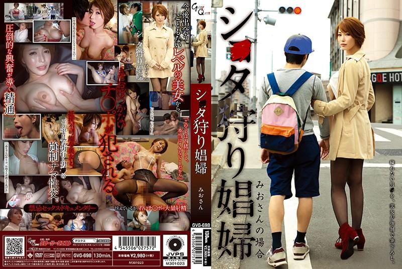 GVG-698 Kimijima Mio Shita Hunting Prostitute - 1080HD