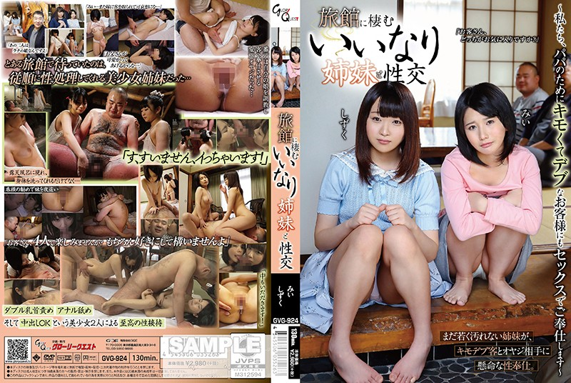 GVG-924 Kurii Mii Kiyono Shizuku Sisters - 1080HD