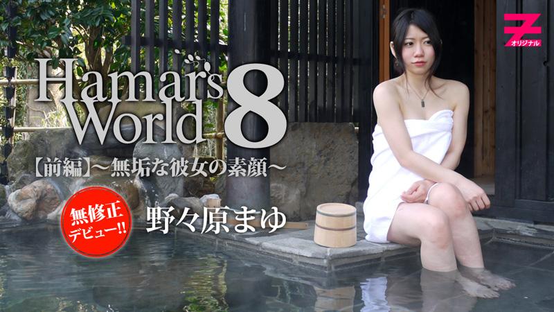 HEYZO-0373 Mayu Nonohara - 1080HD