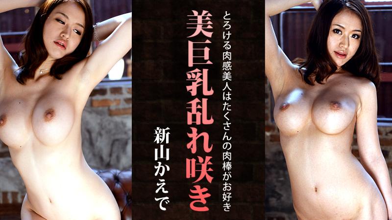 HEYZO-0575 Kaede Niiyama - 1080HD