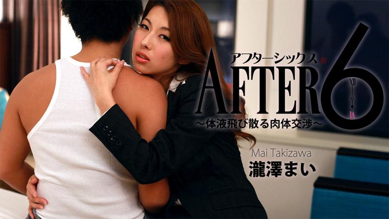 HEYZO-0632 Mai Takizawa - 1080HD