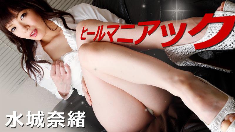 HEYZO-0693 Mizuki Nao - 1080HD