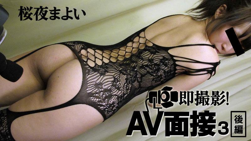 HEYZO-0747 Mayoi Sakuya - 1080HD