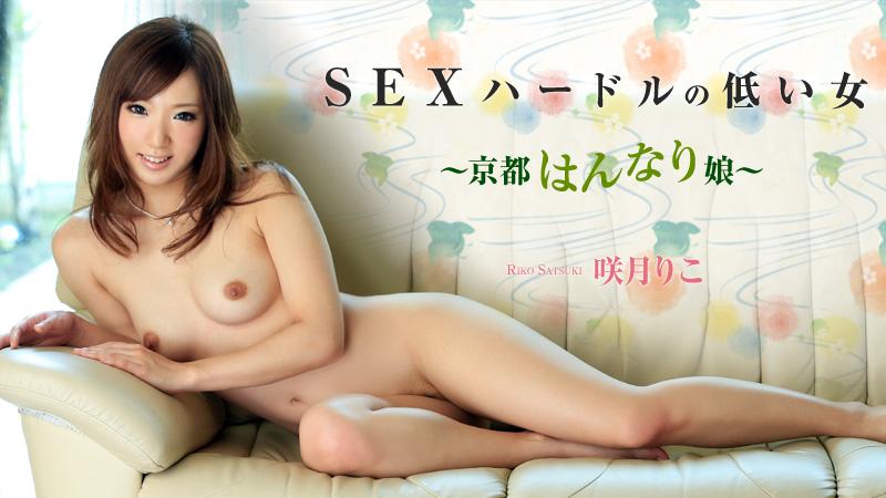 HEYZO-0931 Riko Satsuki - 1080HD