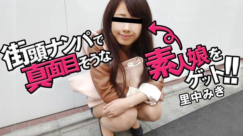 HEYZO-1001 Miki Satonaka - 1080HD