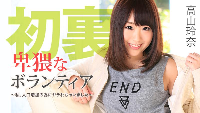 HEYZO-1129 Reina Takayama - 1080HD