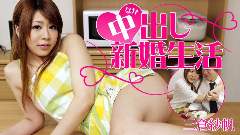 HEYZO-1141 Saho Mikura - 1080HD