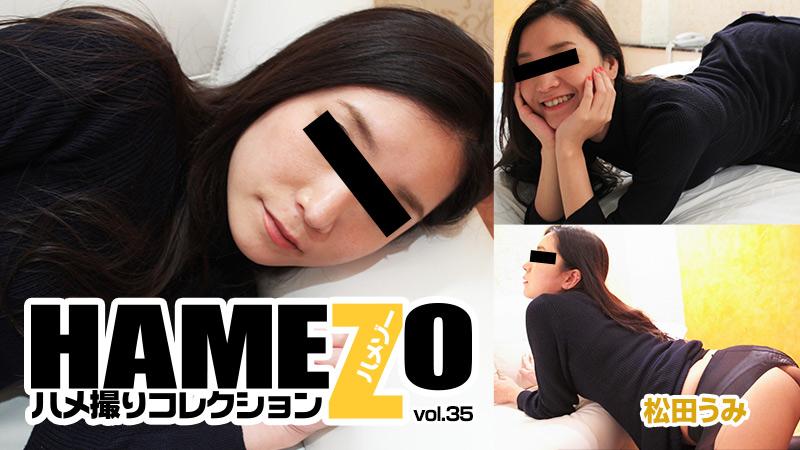 HEYZO-1169 Umi Matsuda - 1080HD