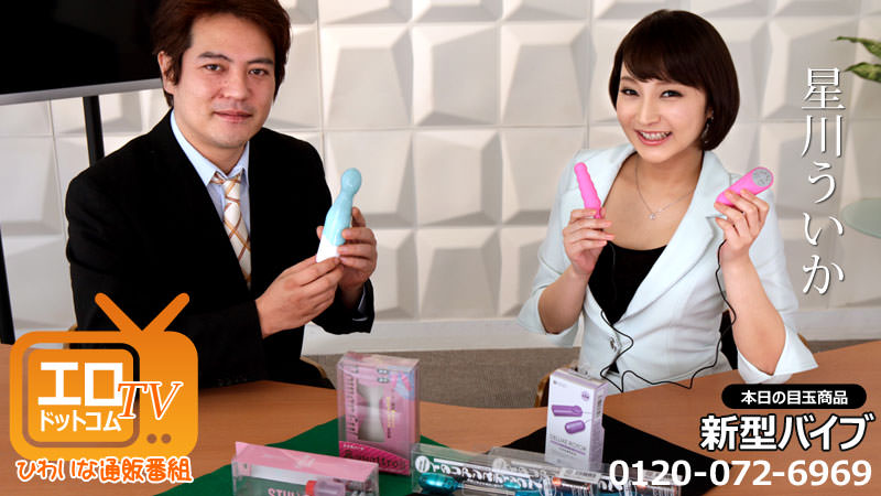 HEYZO-1226 Uika Hoshikawa - 1080HD