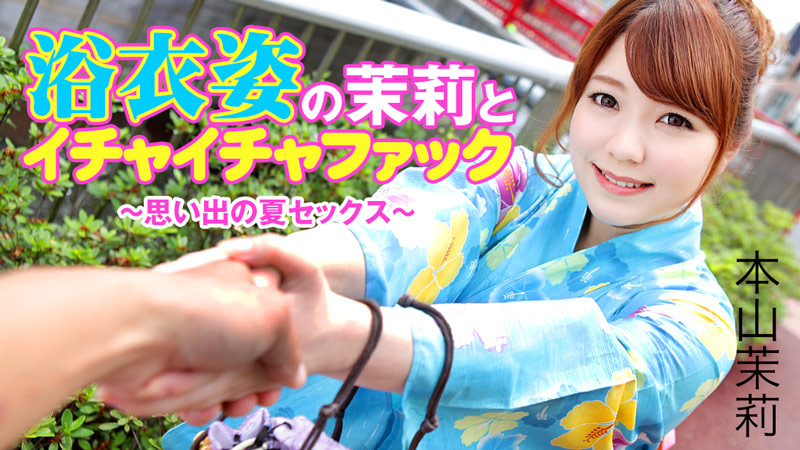 HEYZO-1251 Mari Motoyama - 1080HD