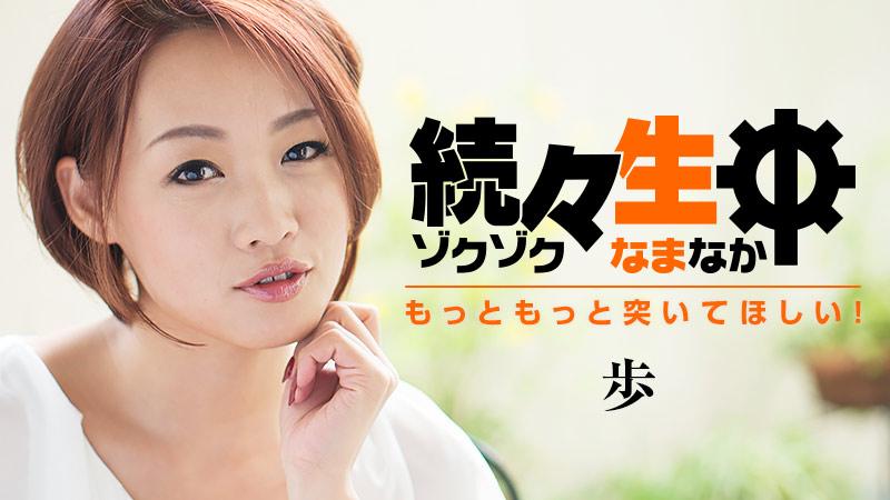 HEYZO-1252 Miyamura Ren - 1080HD