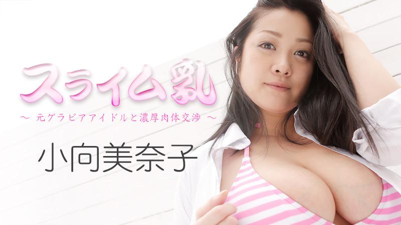 HEYZO-1261 Minako Komukai - 1080HD