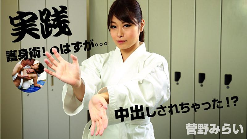 HEYZO-1268 Mirai Kanno - 1080HD