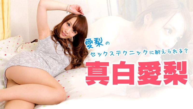 HEYZO-1272 Mashiro Airi - 1080HD