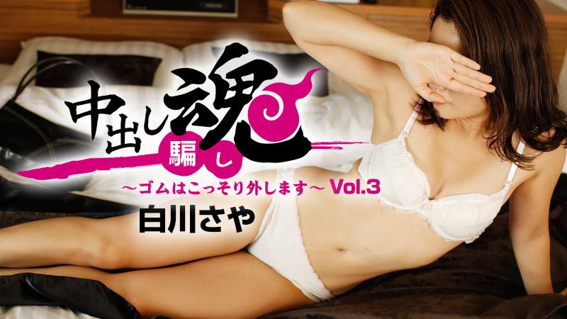 HEYZO-1278 Saya Shirakawa - 1080HD