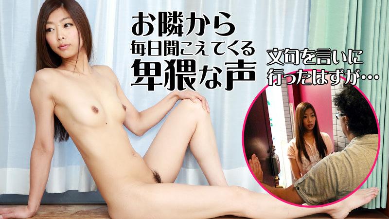 HEYZO-1280 Hikaru Kurokawa - 1080HD