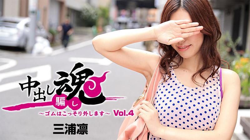 HEYZO-1283 Rin Miura - 720HD