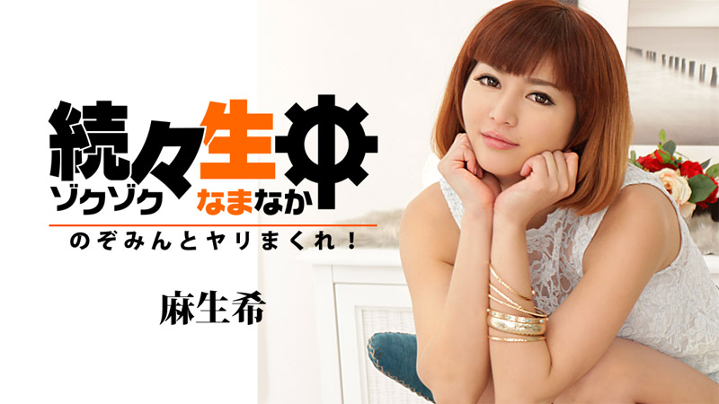 HEYZO-1313 Nozomi Asou - 1080HD