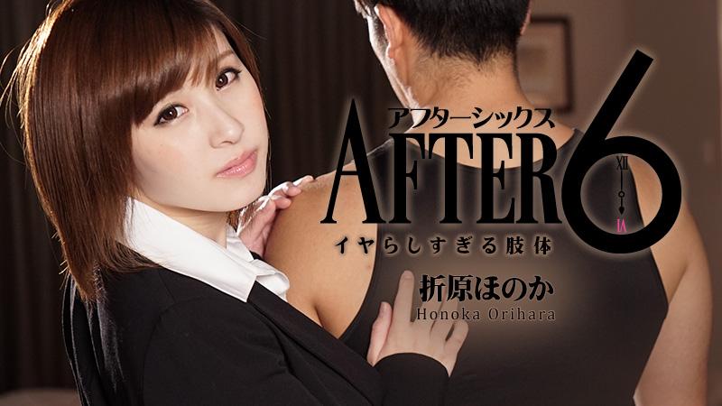 HEYZO-1317 Orihara Honoka - 1080HD