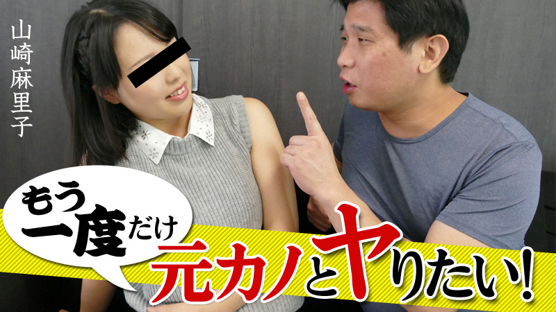 HEYZO-1345 Mariko Yamazaki - 1080HD