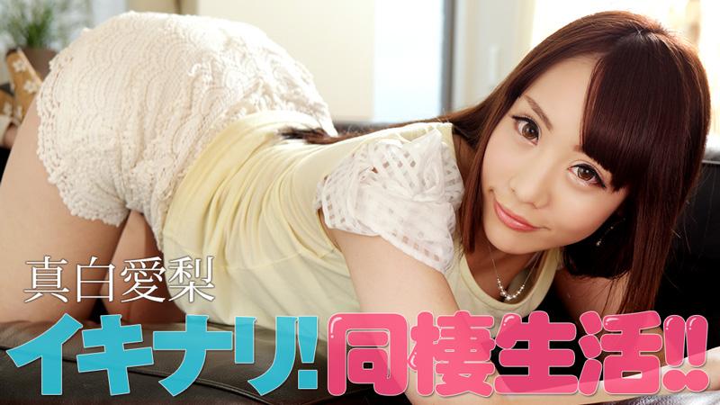 HEYZO-1350 Mashiro Airi - 1080HD