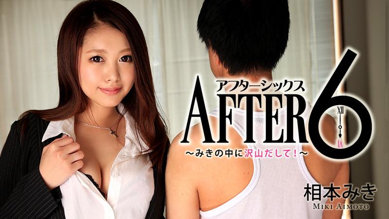 HEYZO-1364 Miki Aimoto - 720HD