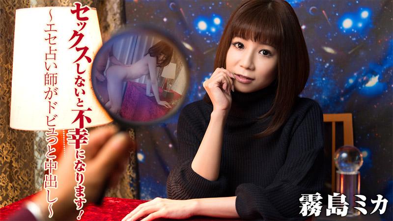 HEYZO-1405 Kirishima Mika - 720HD