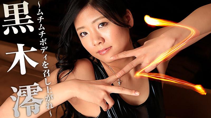 HEYZO-1435 Mio Kuroki - 720HD