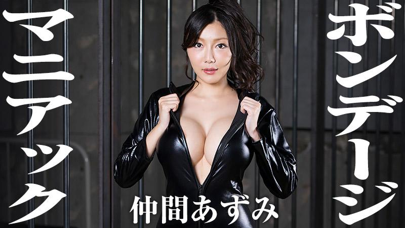 HEYZO-1439 Azumi Nakama - 720HD