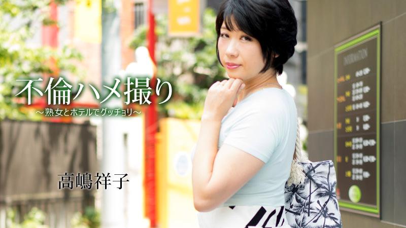 HEYZO-1442 Shouko Takashima - 720HD