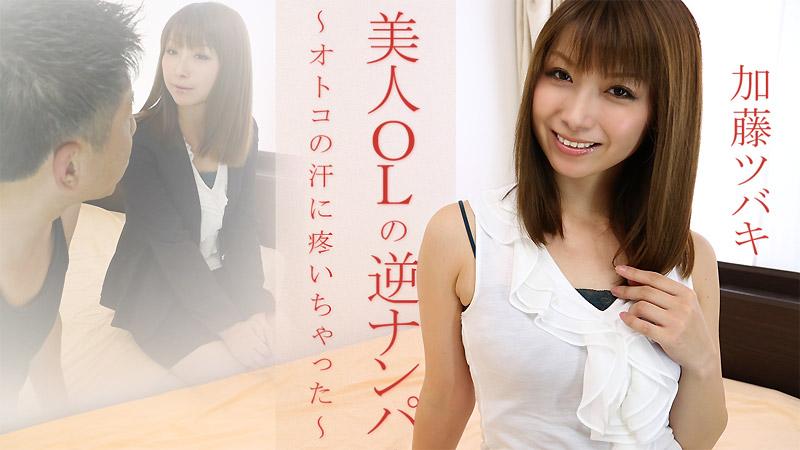 HEYZO-1447 Natsuki Kaoru Katou Tsubaki – 720HD