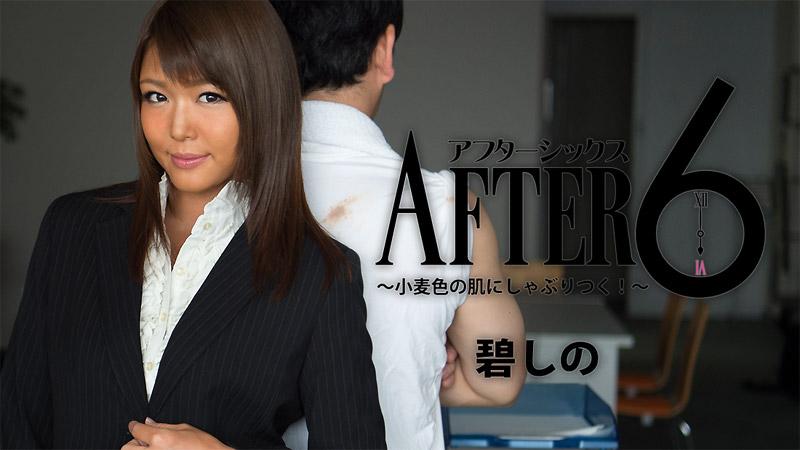 HEYZO-1459 Shino Aoi - 720HD