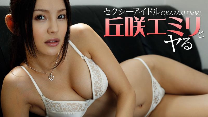 HEYZO-1478 Emiri Okazaki - 720HD