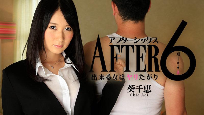 HEYZO-1500 Chie Aoi - 1080HD