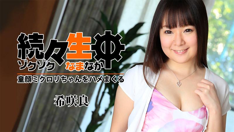 HEYZO-1512 Sakura Nozomi - 720HD