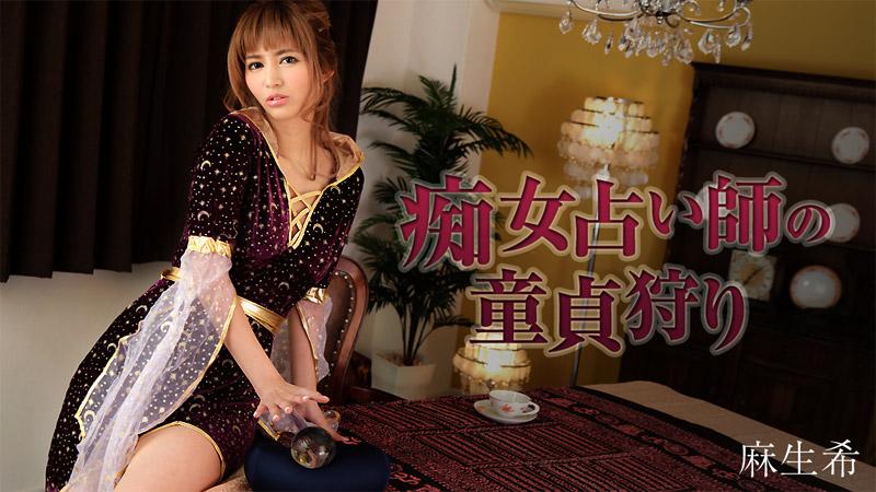 HEYZO-1525 Nozomi Asou - 1080HD