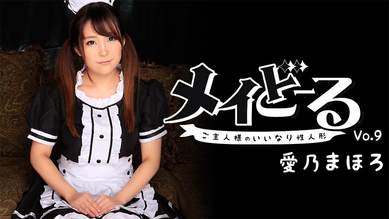 HEYZO-1540 Mahoro Yoshino - 720HD
