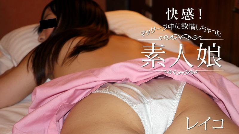 HEYZO-1545 Reiko - 1080HD